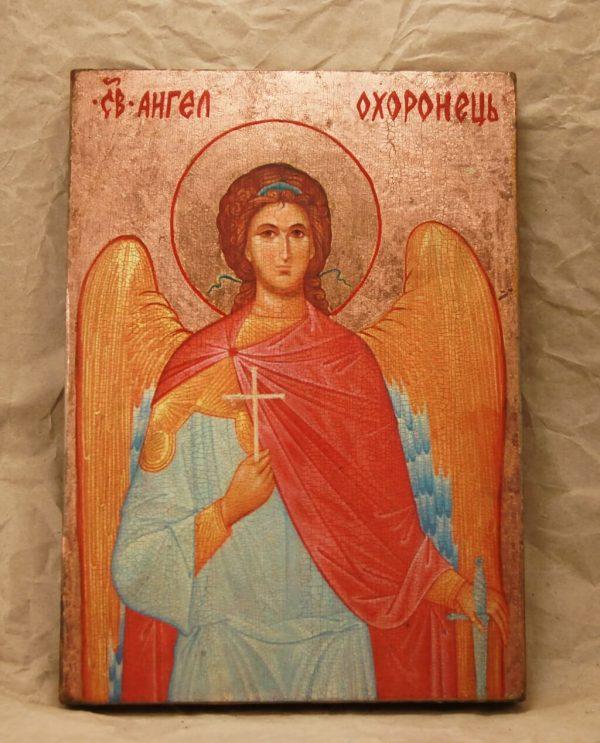 Ангел Охоронець Ікона