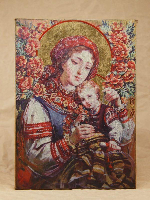 Благодатна тиша (Олександра Охапкіна)