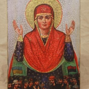 Майданівська Покрова (Лев Скоп)