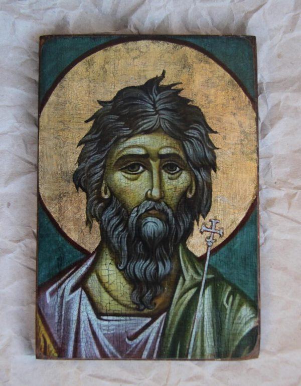 Святий Андрій