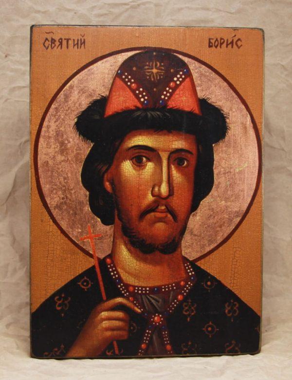 Святий Борис