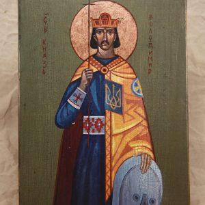 Святий князь Володимир