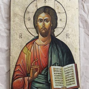 Ісус Пантократор (Ювеналія Мокрицького)