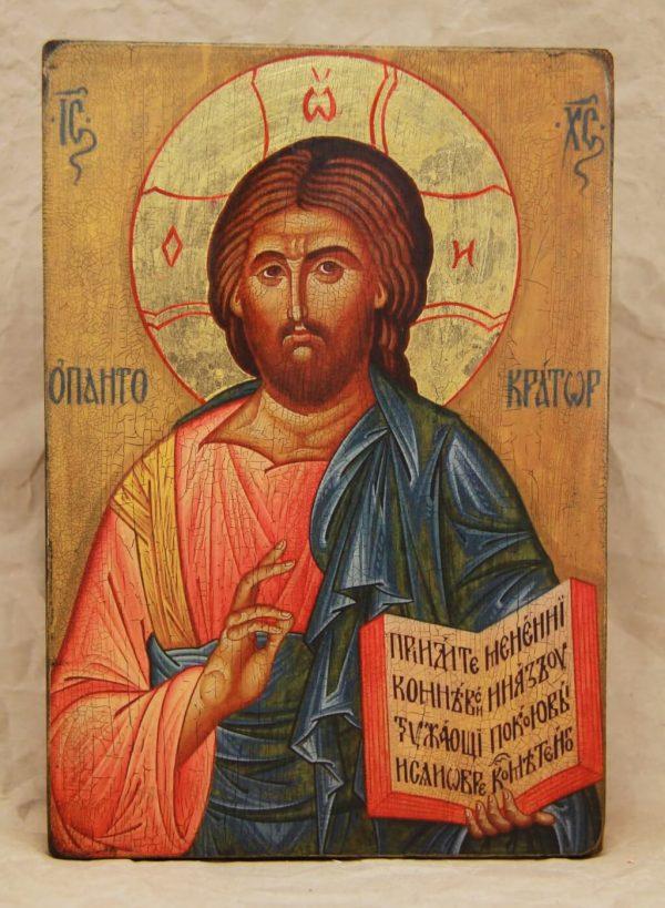 Ісус Пантократор