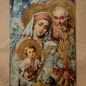 Різдво — Свята родина (Олександра Охапкіна)